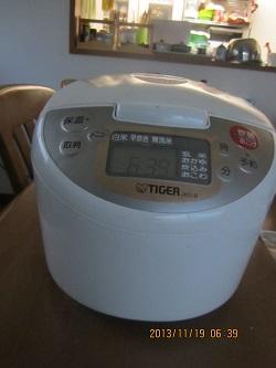 1121旧炊飯器 ブログ