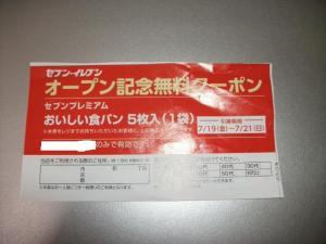 003_20130720103639.jpg