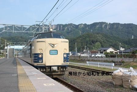 IMG_5991 - コピー