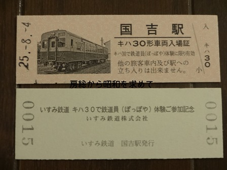 DSC00582.jpg
