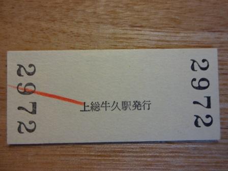 DSC00701.jpg