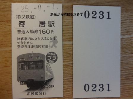 DSC00782.jpg
