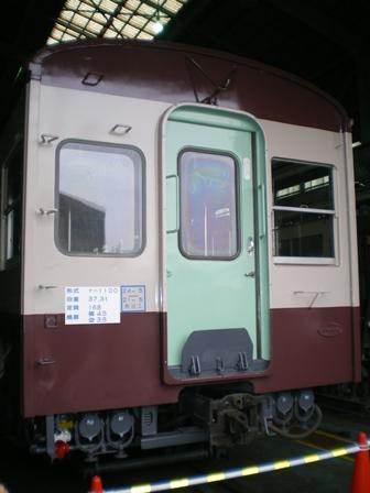 IMGP0678.jpg