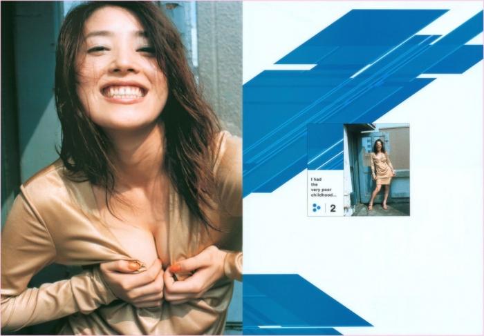 月刊 嘉門洋子