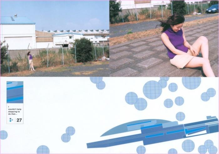 kamon6819018.jpg