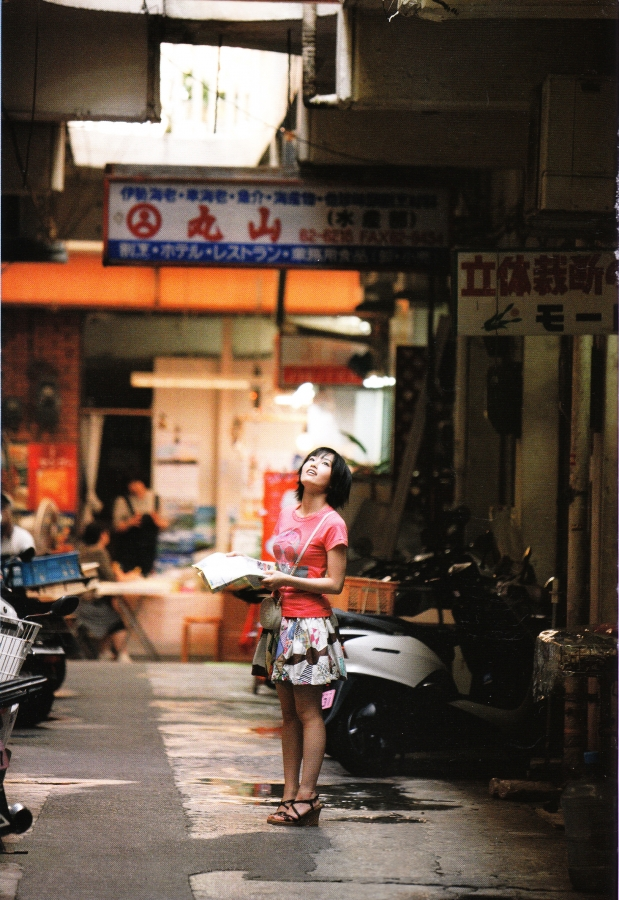 山本彩 写真集『さや神』