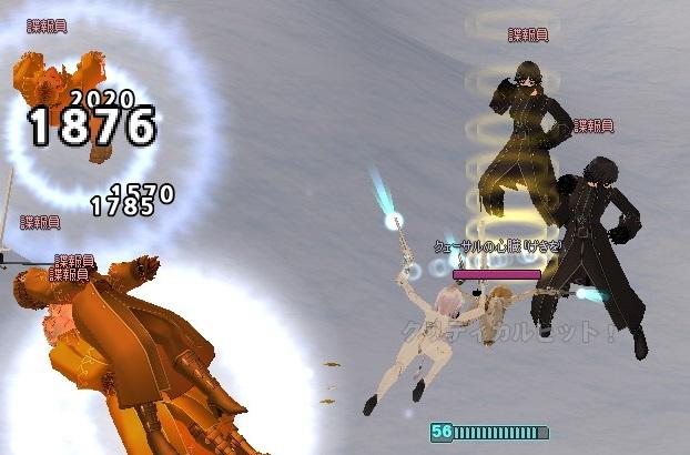 飛びながら戦ってry