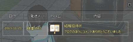 まさかの・・・!