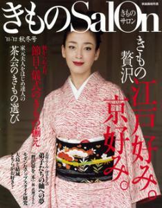 201108_cover.jpg