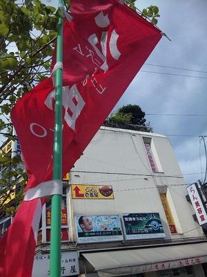 130425higashinaga.jpg