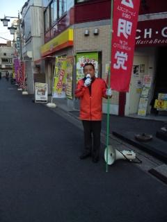 130426shiinamachi.jpg