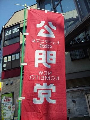 130510shiinamachi.jpg