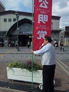 130702mejiro.jpg