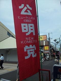 130703shiinamachi.jpg