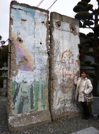 統国寺ベルリンの壁
