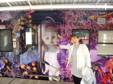 アラーキー列車 人形窓