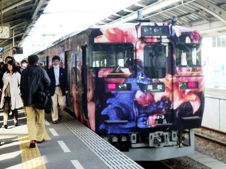 アラーキー列車 通勤