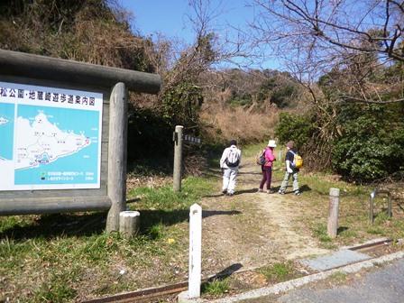 yuhodo iriguti