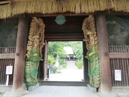 ishite-ji sanmon oowaraji