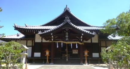 yu jinja