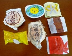 hiroshima sweet