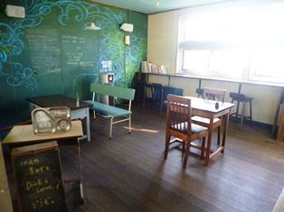 artist village cafe