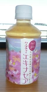 ekinasea bottle