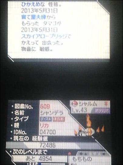 003_20130627204510.jpg