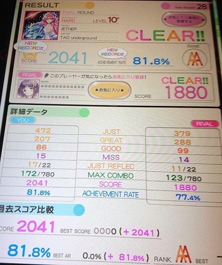 IMG_4323.jpg