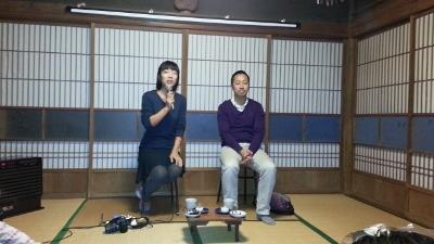 中山さんと清水さん20131102_165704 (400x225)