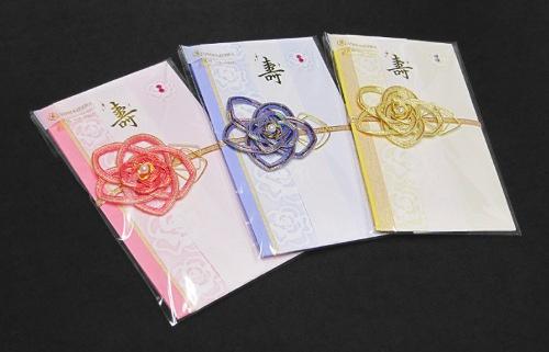 桂由美デザイン婚礼用のし袋
