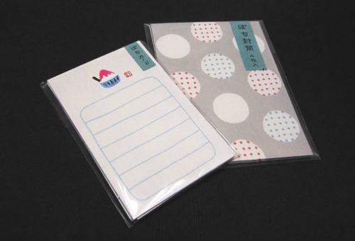 ぽち封筒&カード3