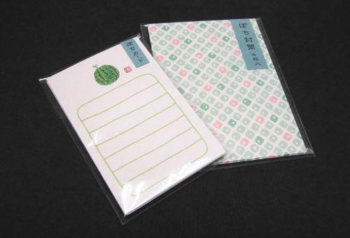 ぽち封筒&カード4