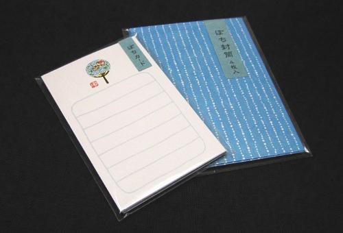ぽち封筒&カード5