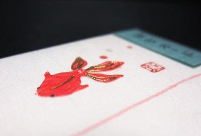 ぽち封筒&カード(拡大)