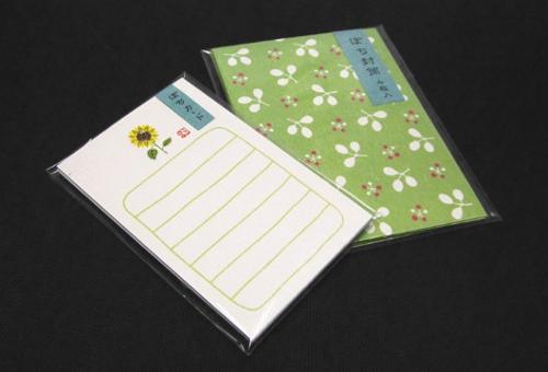 ぽち封筒&カード2