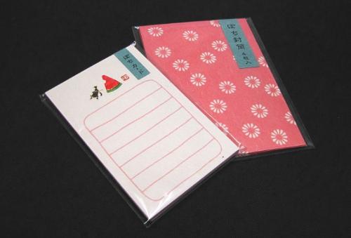 ぽち封筒&カード1