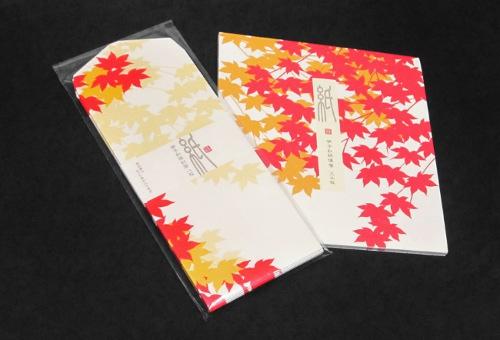 伊予和紙便箋紅葉