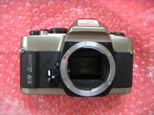 20130607-063529DiMAGE X20