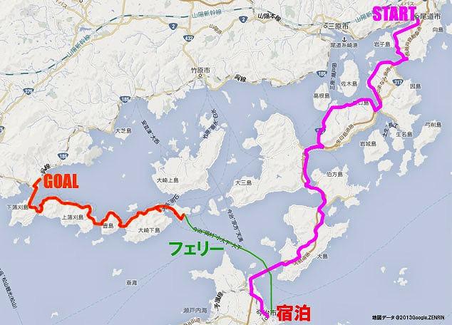 ss-shima033b.jpg