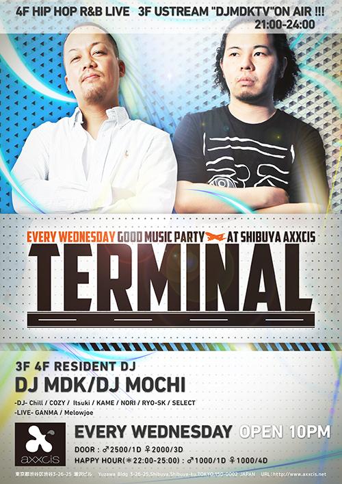 06-2F-terminal_ura.jpg