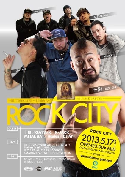 ROCK CITY @渋谷GLAD