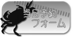 toujitsu.png