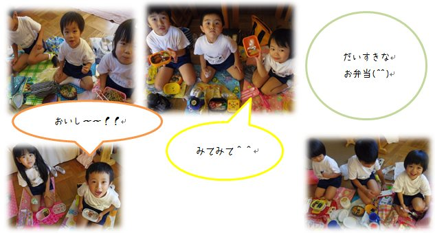 2_201310101051145e9.jpg