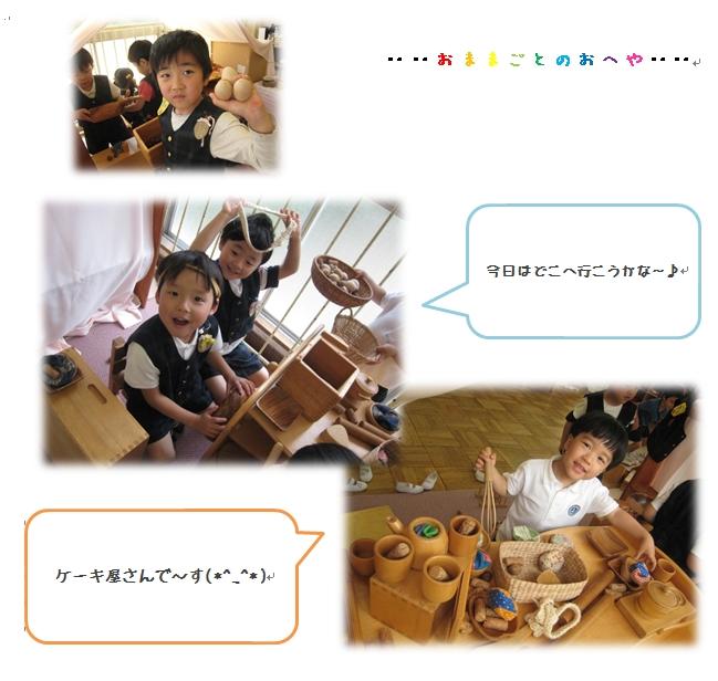 nj2_20130531171805.jpg