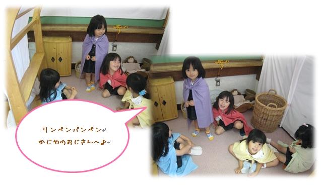nji_20130531171806.jpg