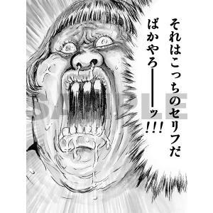 fc2blog_201311121805406e6.jpg