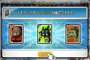 Maple130812_042831.jpg