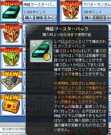 Maple130813_120606.jpg