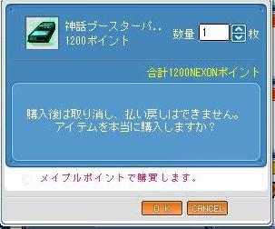 Maple130813_121129.jpg